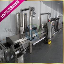 专业研发 炸香蕉片油炸机 全自动油炸线 恒品机械