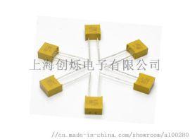 美国bussmannPC-TRON方形塑封保险丝