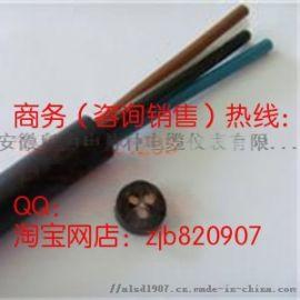 防水电缆FS-VV 2X1.5mm2奥力申厂家报价