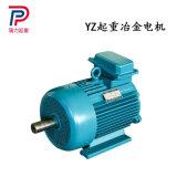 YZ160L-8級7.5KW電機 起重冶金用電動機