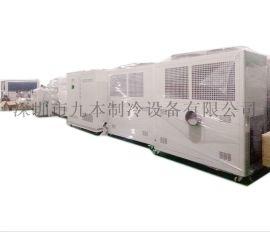 汽配生产设备水冷却机(冷却系统)