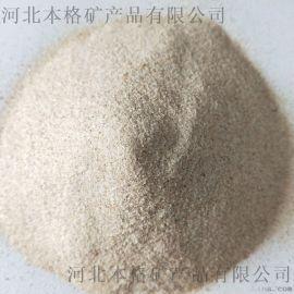 山东聊城石英砂生产厂家 本格水处理用石英砂