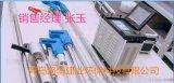 防塵倒吸功能LB-70C自動煙塵(氣)測試儀