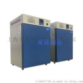 厂家电热恒温培养箱排名
