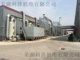 活性炭吸附脫附裝置 廠家直銷蓄熱式催化燃燒設備