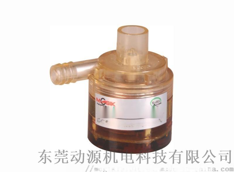 MOGIK超微型食品級 泡茶機飲水機12V水泵