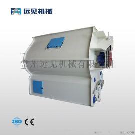 供应大容量饲料混合机 双轴搅拌混合机 饲料搅拌机