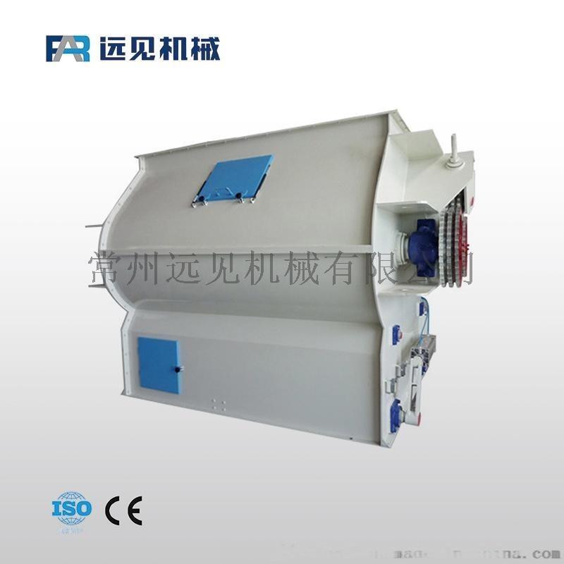 供應大容量飼料混合機 雙軸攪拌混合機 飼料攪拌機