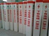 玻璃鋼鳴笛指示牌 標誌樁 隧道口標誌樁