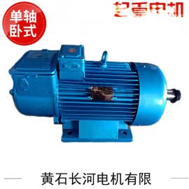 起重冶金電機YJZR2 72-10/100KW