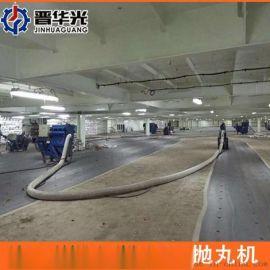 北京顺义区抛丸机移动式钢板抛丸机参数