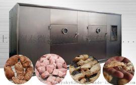 宠物零食食品微波低温快速烘干机厂家全自动