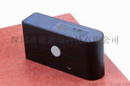 SDR-B60S, 小曲面光泽度仪