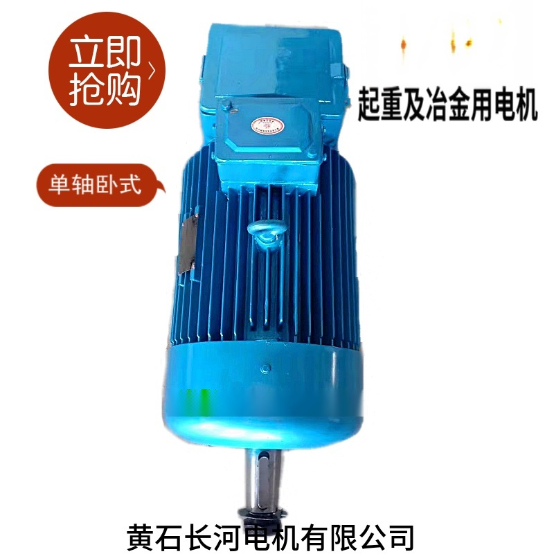 JZR2起重電機JZR2 73-10/125KW