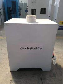 无动力加药装置/山区饮水不用电消毒设备