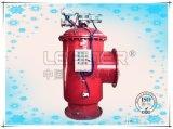 城市中水過濾預處理全自動自清洗過濾器