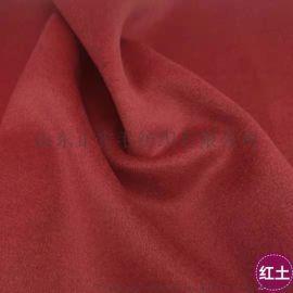 单面素色粗纺毛呢面料毛料粗纺羊绒面料粗纺毛呢