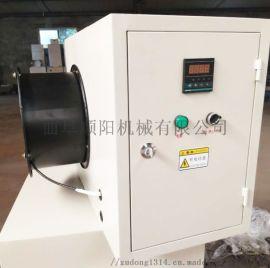 热风机 工业暖风机 取暖器柴油热风炉