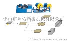 全自动风管生产五线 直线型五线 法兰、折方成型机