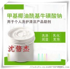 厂家 甲基椰油酰基牛磺酸钠 12765-39-8