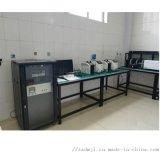 DY-01型熱電偶自動檢測系統(300-1200℃)