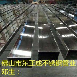 广州光面不锈钢方通,304不锈钢方通报价