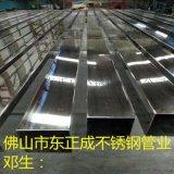 廣州光面不鏽鋼方通,304不鏽鋼方通報價