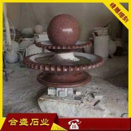 福建石雕风水球 印度红风水球 **小区别墅喷泉