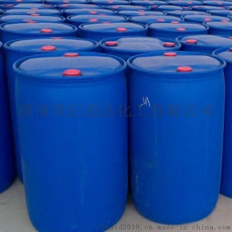 二乙酯国产/进口现货供应价格