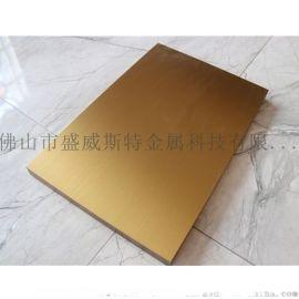 厂家定制屏风不锈钢蜂窝板盛威斯特金属品牌