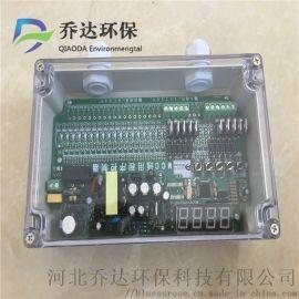 袋式除尘器SXC-8AI-12型24V脉冲控制仪