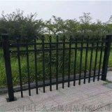 锌钢围栏 小区围墙护栏工程建筑铁艺隔离栏