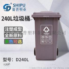 四川成都哪里有生产塑料垃圾桶的厂家 塑料分类垃圾桶
