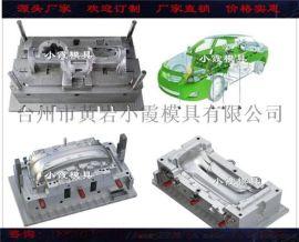 玩具车新款改装包围注射模具仪表盘模具供应商