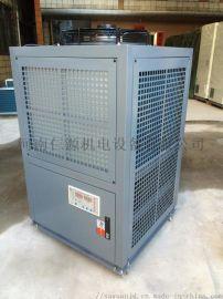 厂家直销工业低温冷水机