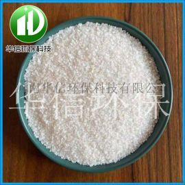 2-4mm水处理预处理罐体使用石英砂滤料纯净水处理