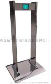 门式红外体温检测仪、红外温度检测仪