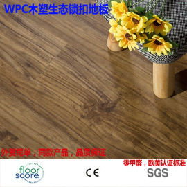 WPC室内木塑地板B1级防火防水耐磨酒店工程专用