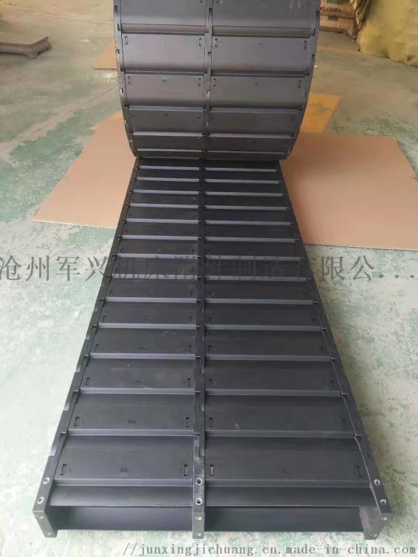 机床双排塑料尼龙拖链 工程塑料增强尼龙拖链