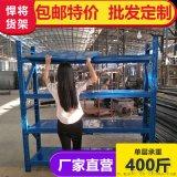 清遠貨架廠家直營300KG鐵架子