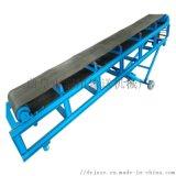 移動式袋裝物料裝車機 槽型爬坡多用輸送機78