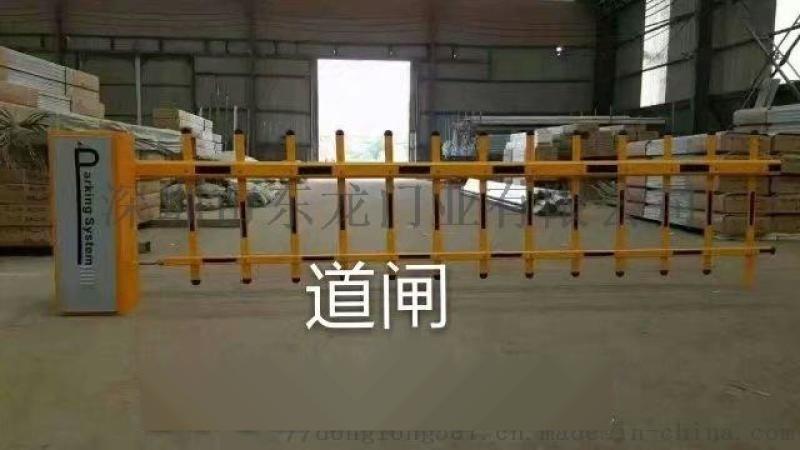 深圳鋁合金道閘 鋁合金伸縮門 鋁合金車庫門