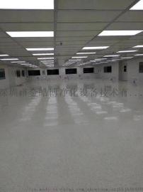 电子光学无尘车间净化装修 承接各类净化工程
