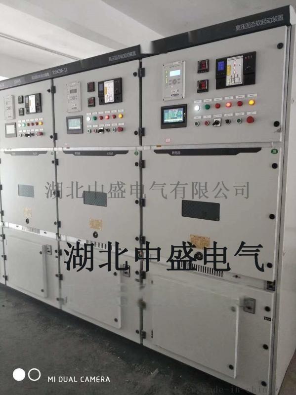 高压无功集中自动补偿装置专业生产制造电容补偿柜