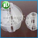 厂家供应PP塑料多面空心球填料聚乙烯环保球过滤球