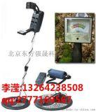 地下金属探测器 北京地下金属探测器多少钱