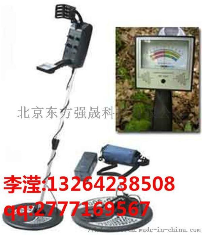 地下金屬探測器 北京地下金屬探測器多少錢