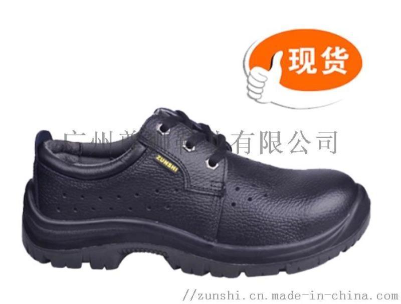 夏季安全鞋,透氣性勞保鞋KL-619