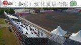 杭州亚运会临时设施搭建