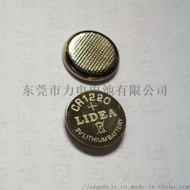 3V锂锰电池体温计电池CR1220纽扣电池